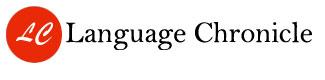 Language Chronicle - Chinese Interpreter Search