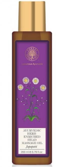 Ayurvedic Herb Enriched Head Massage Oil Japapatti Aundrapushpa