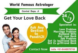 Online Astrologer- free horoscope and assistance ( +91
