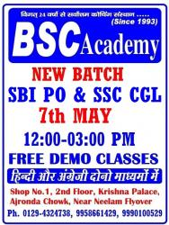 SBI PO AND SSC CGL