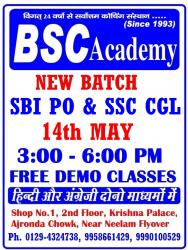 SSC CGL AND SBI PO