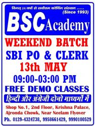 PO SBI AND CGL SSC