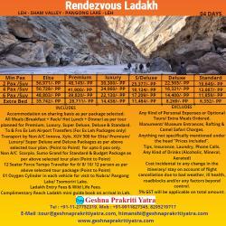 Rendezvous Ladakh
