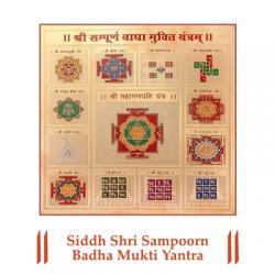 Siddh Sampoorn Badha Mukti Yantra